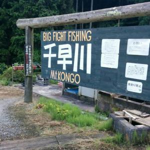 趣味の延長線上でお金が貰える?釣りのイベントでアルバイトに行ってきたよ。