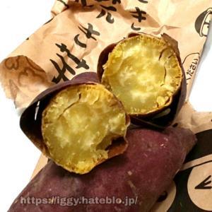 おいしい焼き芋が驚きの安さ!『ドン・キホーテ』