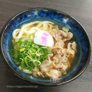 福岡おすすめ!北九州名物「かしわうどん」食べるなら『資さんうどん』が一番っちゃ!
