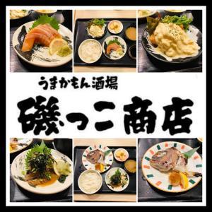 【磯っこ商店】24品のおかずから「選べる定食」を食べた感想と「海鮮丼ビュッフェランチ」【福岡天神】