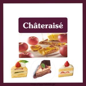 【シャトレーゼ】人気のケーキ3種と「国産りんごのアップルパイ」を食べた感想【おすすめケーキ】