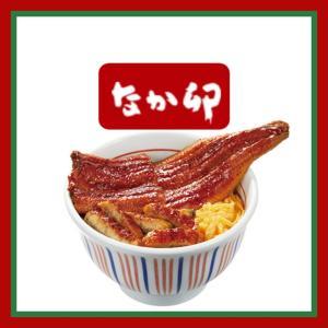【なか卯】「うな丼 豪快盛」を食べた感想。土用の丑の日におすすめ!【夏にうなぎを食べる理由】