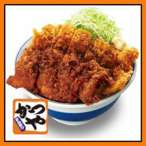 【かつや】「黒胡椒から揚げとチキンカツの合い盛り丼」を食べた感想【期間限定】