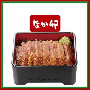 【なか卯】熟成肉の「リブロースステーキ重」を食べた感想【期間限定】