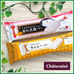 【シャトレーゼ】アイス「アロエ入りラッシーバー」と「ナタデココ入り杏仁豆腐バー」を食べた感想【おすすめアイス】