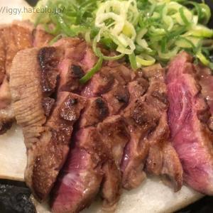 【十一(といち)】「牛タンステーキ」と「牛タンの甘辛焼き」を食べた感想【福岡六本松ランチ】