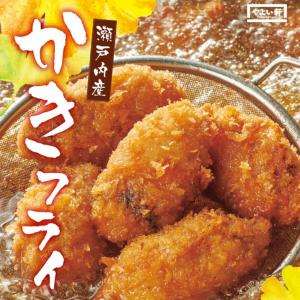 【やよい軒】「かきフライ定食」を食べた感想。