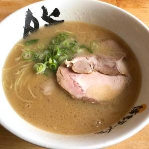 【博多ラーメン 膳】ヒカル、今田美桜が絶賛する1杯320円「おいしいラーメン」を食べた感想。