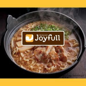 ジョイフル「鉄鍋ホルモンラーメン」と「背脂たっぷり鉄鍋醤油ラーメン」を食べた感想。