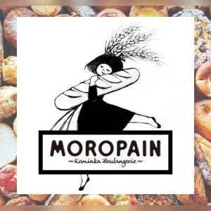 【モロパン】人気のマリトッツォ、ニダベイユオレザンなど食べた感想【福岡おすすめパン屋】
