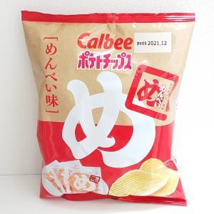 ポテトチップスめんべい味を食べた感想【福太郎×カルビー×ドン・キホーテ】