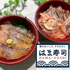 はま寿司の持ち帰り丼500円の新メニュー2種食べた感想【おすすめテイクアウト】