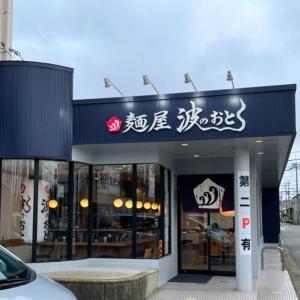 【麺屋 波のおと】人気の「塩らーめん」と「肉味噌ごはん」を食べた感想【博多駅・福岡空港周辺おすすめグルメ】