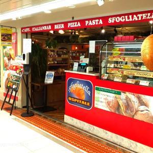 オスピターレ「スフォリアテッラ」と「博多バリバリ」を食べた感想。福岡土産や通販で大人気【口コミ】