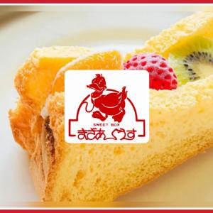まざあぐうす「クリームシフォン」と「クロワッサンシュークリーム」を食べた感想。京都の人気スイーツ店【口コミ】