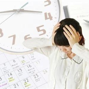 パラレルワーク 忙しい!そんな時間ないよ!