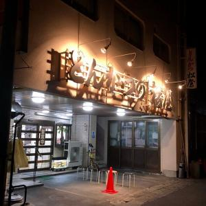 土曜日の夜    とんかつの松屋