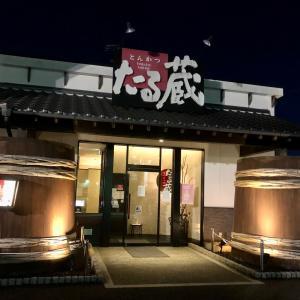 名古屋からの帰り道、食べログ3.5のとんかつ屋さんは
