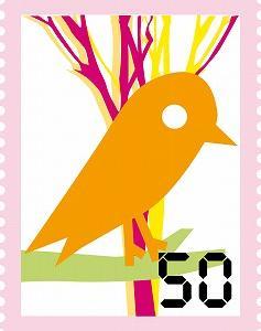 インコの寿命。小鳥の病院に行けば瀕死のインコも助かりますか?