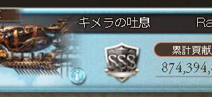2019/11 闇古戦場戦績