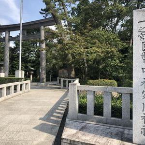 パワースポット巡りで寒川神社へ!全国で唯一の八方除けの神様。