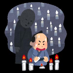 【死神】死の直前に起きる「お迎え現象」「手鏡現象」は妄想か本物か