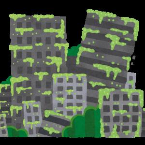 首都機能を移転するとしたらどこの都道府県がいいと思う?