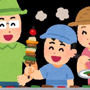 海外ファミリーキャンプの様子 小さなストーブで色々なキャンプ飯作るよ!