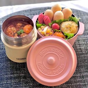 スープジャー弁当~ミートボールのトマト煮~作り方・おかずメニューなど