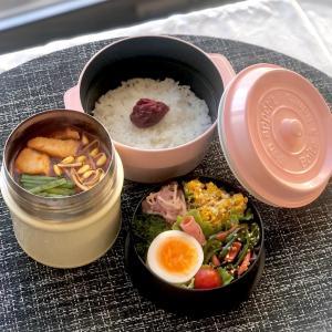《スープジャー》タッケジャン風スープ弁当。簡単レシピ&作り方