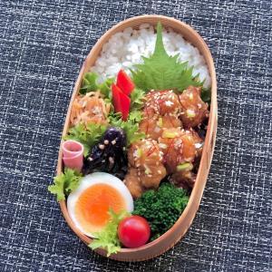 ネギポン唐揚げ弁当~ナスのマスタードマリネ、人参ツナマヨ和え、ブロッコリーおひたし