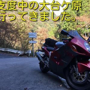 【大阪発日帰りソロツー】冬支度中の大台ケ原を登るツーリング