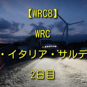 【ド下手ゲーマーがやるWRC8 】WRCキャリアモード、ラリー・イタリア・サルディニア2日目