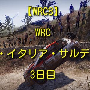 【ド下手ゲーマーがやるWRC8 】WRCキャリアモード、ラリー・イタリア・サルディニア3日目