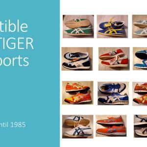 ヴィンテージ・アシックスタイガーの傑作たち(2):Collectible Tiger Stripes
