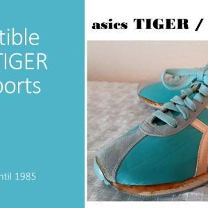 ロビンズエッグブルーを纏ったアシックスタイガーの勿忘草「エリー」/VINTAGE asics TIGER 「Erie」(circa 1982)