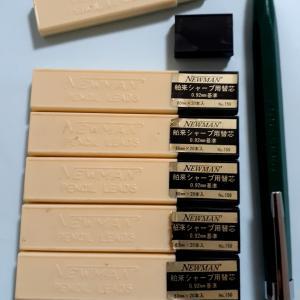 ニューマンの舶来用シャー芯(0.92mm)を60年代コーリンで試し書き