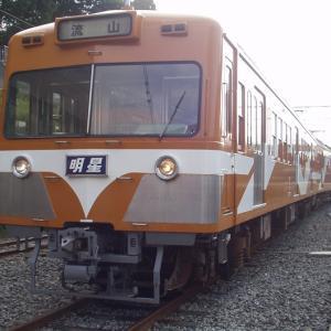 2006年11月5日 総武流山電鉄(流鉄まつり)