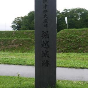 訪城記 ~堀越城~ 【2020.08.09】