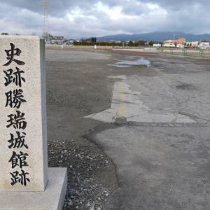 訪城記 ~勝瑞城~ 【2020.12.30】