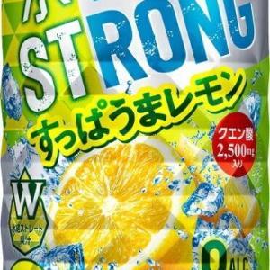 キリン 氷結ストロング すっぱうまレモン