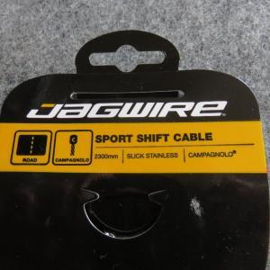 ラレー(ロード)のシフトワイヤ交換、ペダル交換
