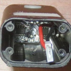 ライト 800ルーメン GACIRON V9C-800 充電出来なくなりました