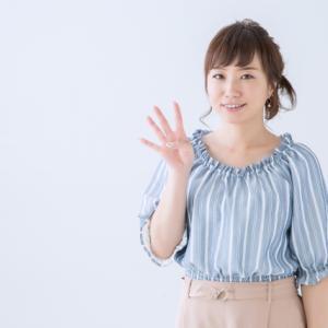 【不妊治療体験記】4回目の体外受精で初 受精しない確立は?