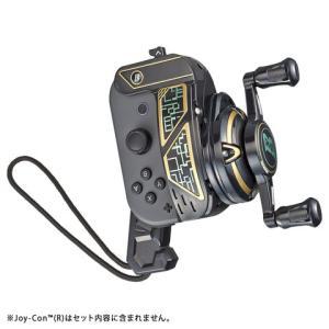 MANTANWEB『<爆釣ギガロッド>スイッチで釣り体験 リール型玩具が12月7日発売 ルアー』
