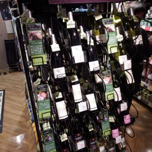 日本食糧新聞『チリ産ワイン減速止まらずフランス産が首位へ 日欧EPA効果』