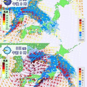 ウェザーマップ『8日(水)は低気圧が急発達 全国的に冬の嵐に警戒を』