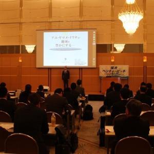 プレジデントオンライン『東京と地方の「ベンチャー格差」が消えない理由』