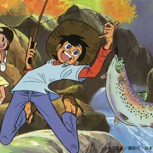 マグミクス「『釣りキチ三平』が教えてくれたこと 子供に見せたら釣り具一式揃えるハメに? 」