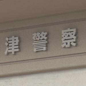関西テレビ『「なんで夫と釣りに行ったんや」20代女性から100万円脅し取った疑い』
